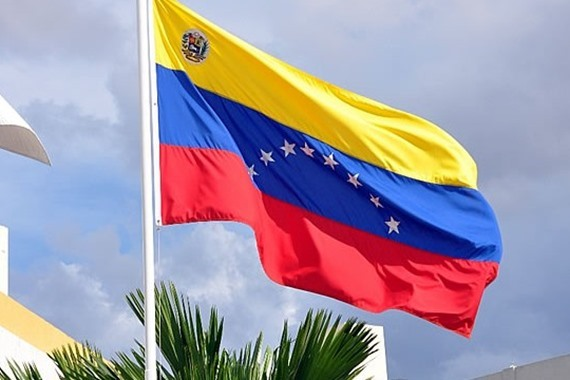 فنزويلا تغلق حدودها مع كولومبيا