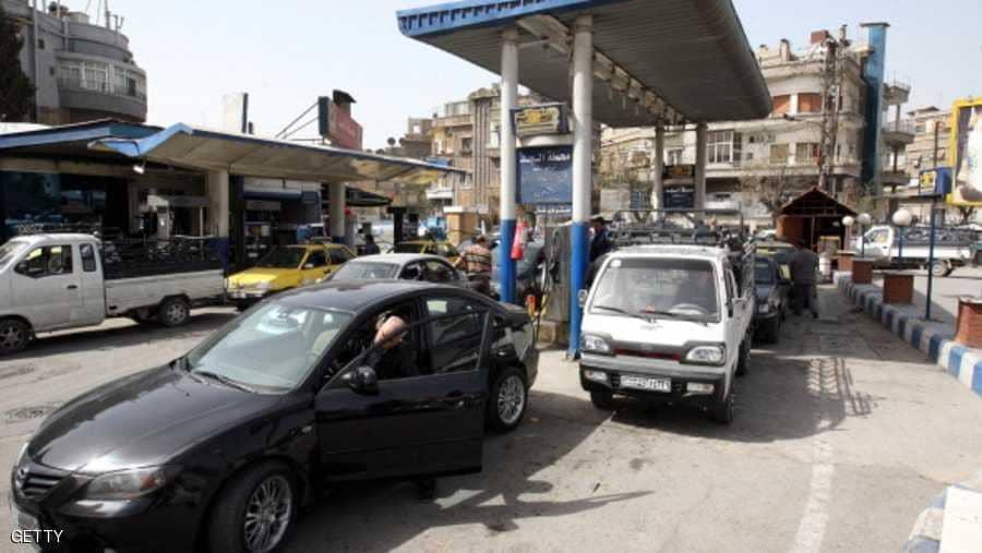 البنزين السوري.. بنفسجي