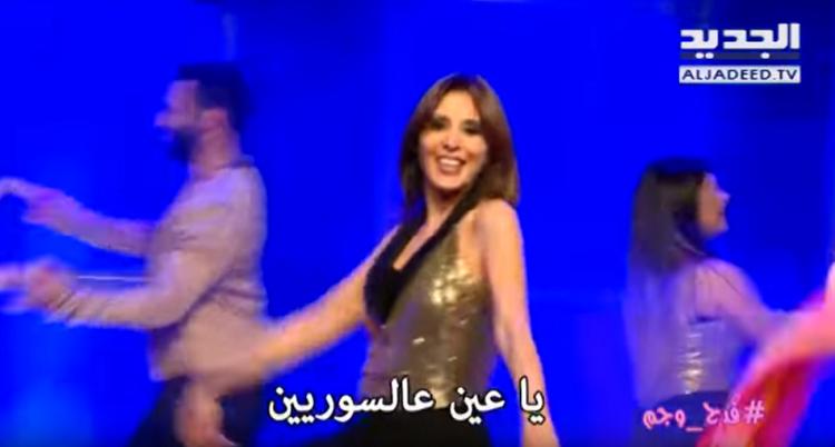 بين سوريين ولبنانيين..