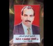 """مطلوب للإنتربول.. """"تحرير الشام"""" تُنفذ حكم الإعدام بحق """"عميل للأسد"""""""
