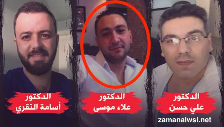 طبيب متهم بارتكاب جرائم فظيعة في مشفى حمص العسكري يلجأ إلى ألمانيا ويعمل  بها | زمان الوصل
