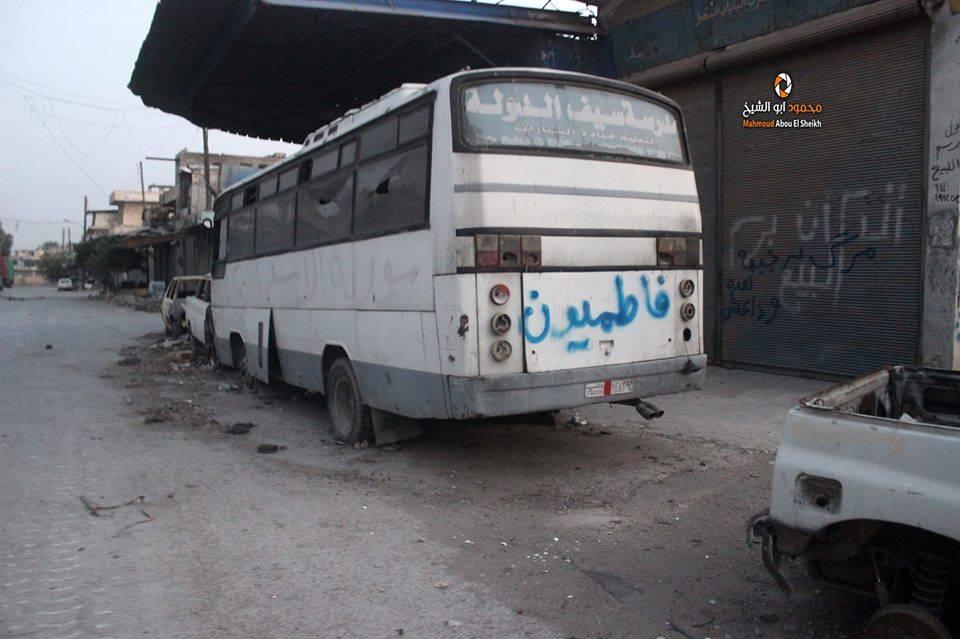 بعد الأكاديمية العسكرية في حلب..